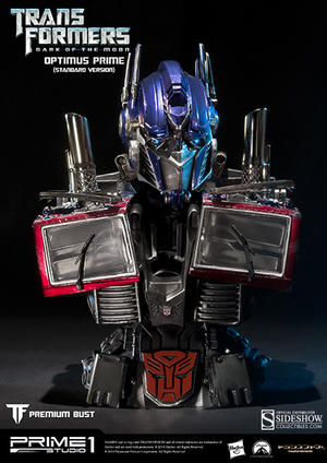 Transformers: Optimus Prime Bust